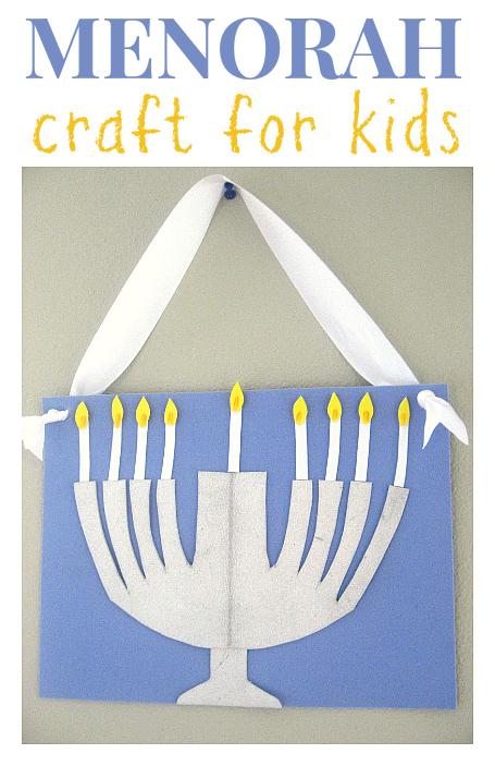 Hanukkah craft for kids no time for flash cards for Hanukkah crafts for kindergarten