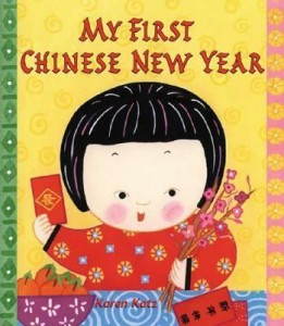 Chinese New Year Crafts and Books