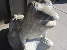 Sculpture outside our pediatrician's office.