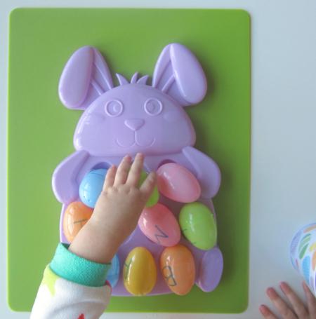 Easter Egg Letter Match 10