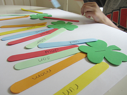 syllable sorting reading activity for kindergarten