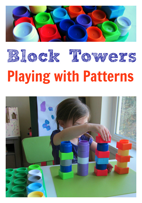Block towers patterns for preschool - no time for flash cards