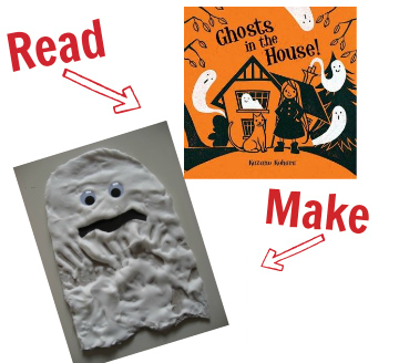 ghosts in the house activity ideas