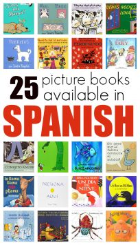 list of picture books available in english and spanish