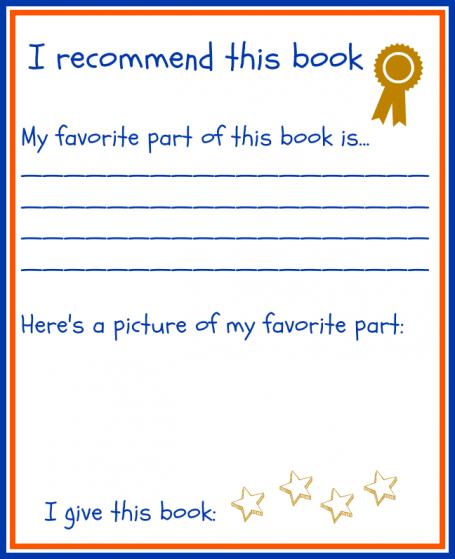 book-rec-free-printable