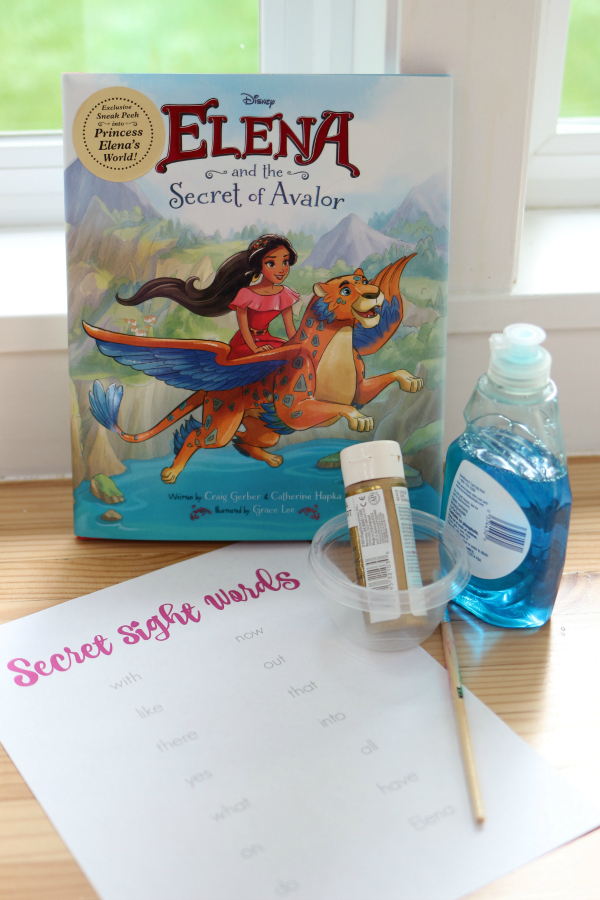 elena-and-the-secret-of-avalor-sight-word-activity