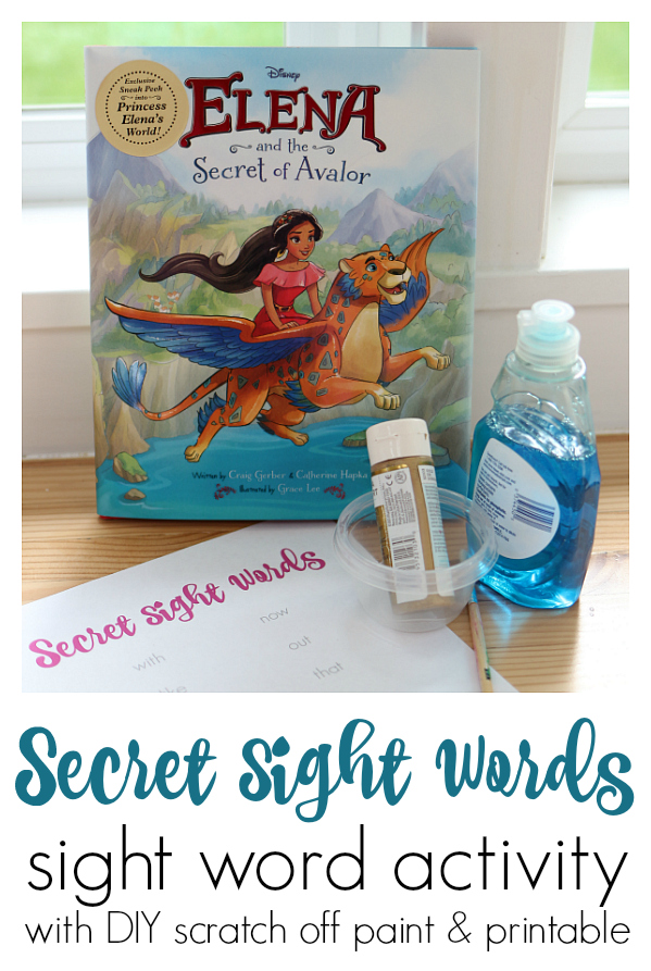 Sight Word activity for #ElenaofAvalor by Disney Books #ad