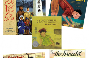 History kids need to learn. Picture books about Japanese Americans
