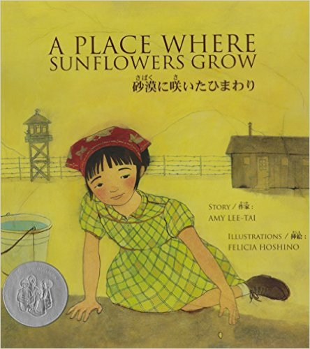 Books About Japanese Internment