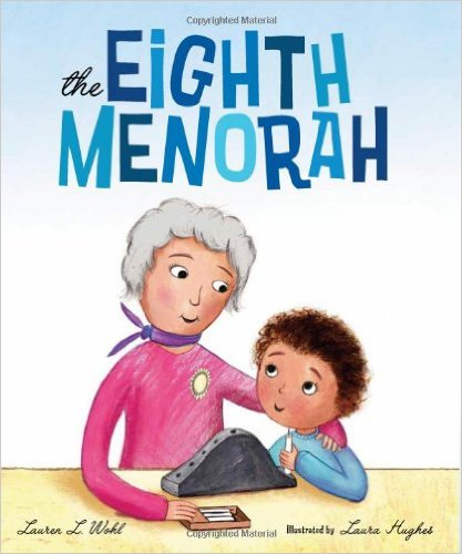 Hanukkah books for kids