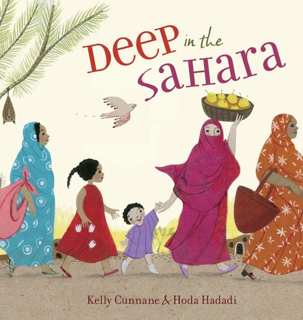 Muslim picture books for children