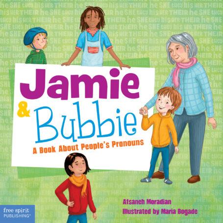 children's book about pronouns
